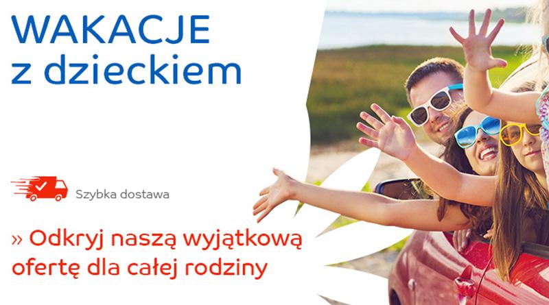 Akcesoria dziecięce taniej w eMag.pl