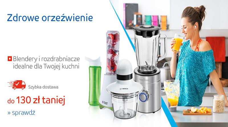 Blendery w promocji na stronie eMag.pl