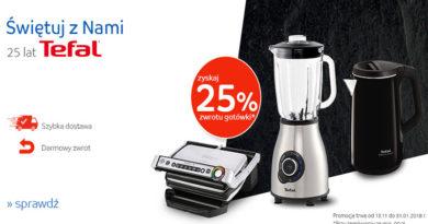 Zyskaj 25% zwrotu gotówki na eMag.pl