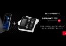 Przedsprzedaż Huawei P10 + akcesoria za 449 zł w Neonet