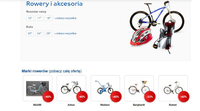 rower na komunię w emag