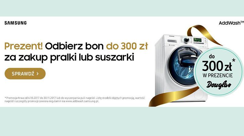Odbierz bon do 300 zł w Media Markt!