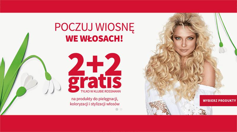 2+2 gratis w Klubie Rossmann