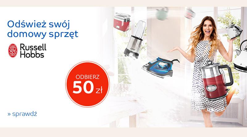 Odśwież swój domowy sprzęt i odbierz 50 zł na eMag.pl
