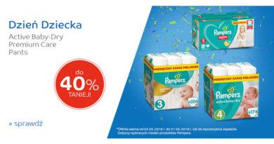 Rabaty do 40% taniej na Dzień Dziecka w sklepie eMag.pl!